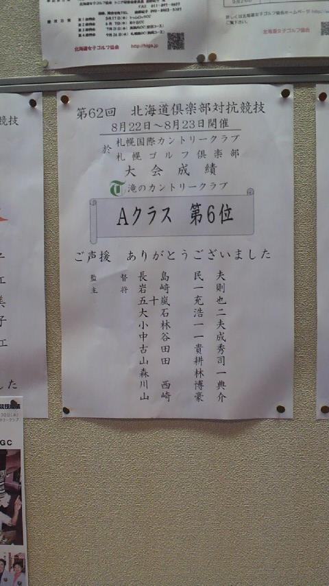 f0227321_23401946.jpg