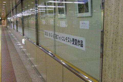 第2回 市バス・地下鉄フォトコンテスト 入選_a0288226_23575468.jpg