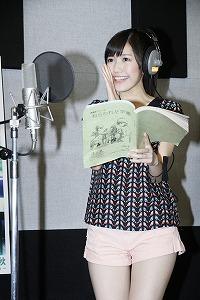 渡辺麻友、初の映画主演声優に挑戦しまゆゆ_e0025035_8421622.jpg