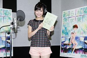 渡辺麻友、初の映画主演声優に挑戦しまゆゆ_e0025035_8422519.jpg