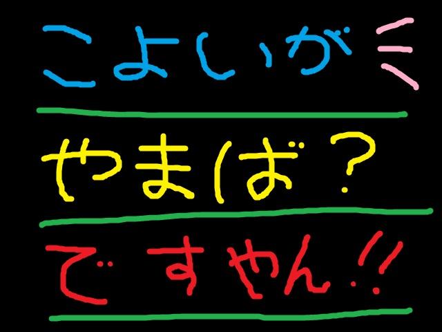 f0056935_1434924.jpg