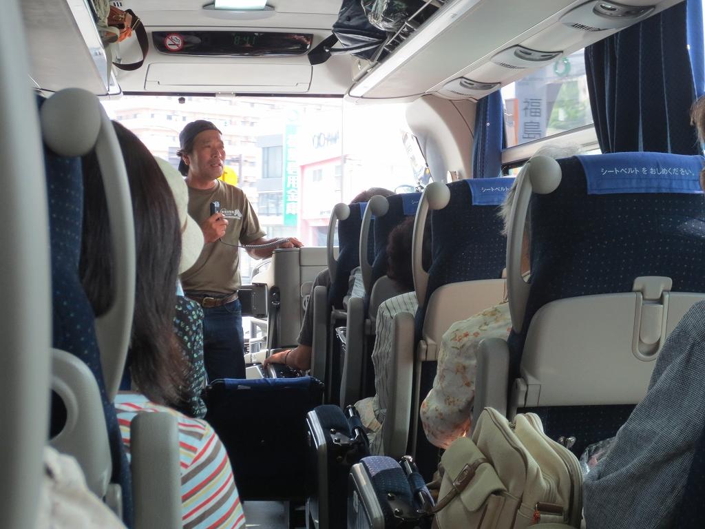 福島バスツアー 第7回_a0127342_2191944.jpg