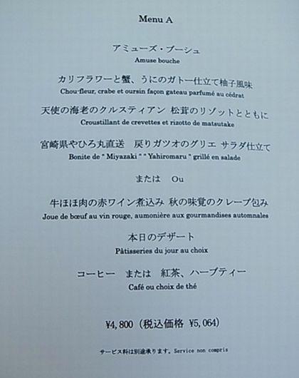 e0117945_19541437.jpg