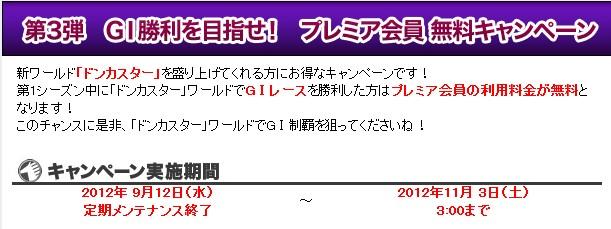 b0147360_2229273.jpg