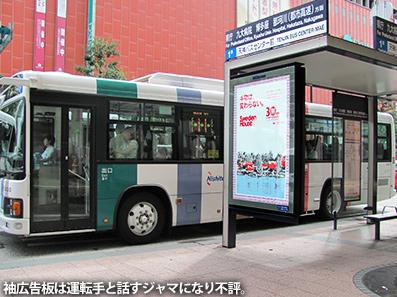 博多レポート4 市内路線バス(西鉄バス)_c0167961_216588.jpg