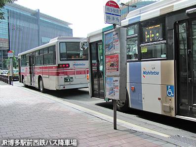 博多レポート4 市内路線バス(西鉄バス)_c0167961_2174036.jpg