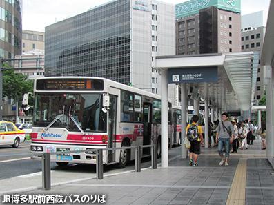 博多レポート4 市内路線バス(西鉄バス)_c0167961_2175662.jpg