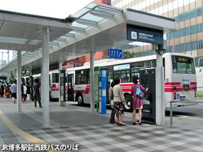 博多レポート4 市内路線バス(西鉄バス)_c0167961_2182390.jpg