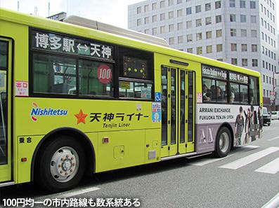 博多レポート4 市内路線バス(西鉄バス)_c0167961_2183888.jpg