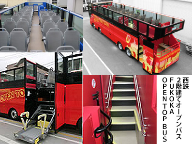 博多レポート4 市内路線バス(西鉄バス)_c0167961_218565.jpg