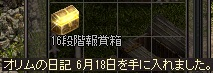 a0201367_13561520.jpg