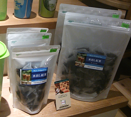 SUMMER-END SALE!!! 厳しい残暑に「水出し紅茶」はいかが?_a0121669_20422095.jpg