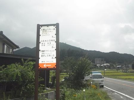 中国地方横断(米子-岡山)_e0201281_615555.jpg