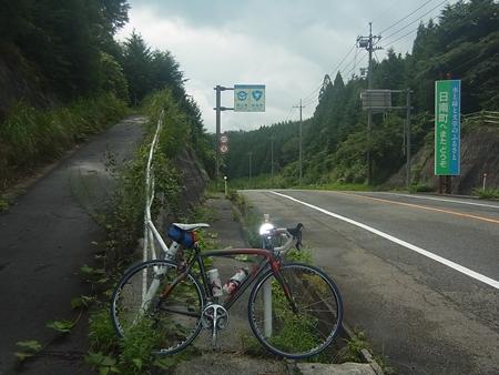 中国地方横断(米子-岡山)_e0201281_6195840.jpg