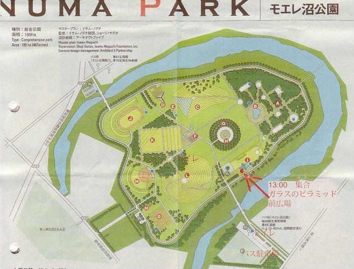 札幌の湿原・モエレ沼_f0078286_10572166.jpg