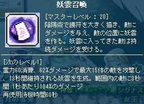 d0148092_1440493.jpg