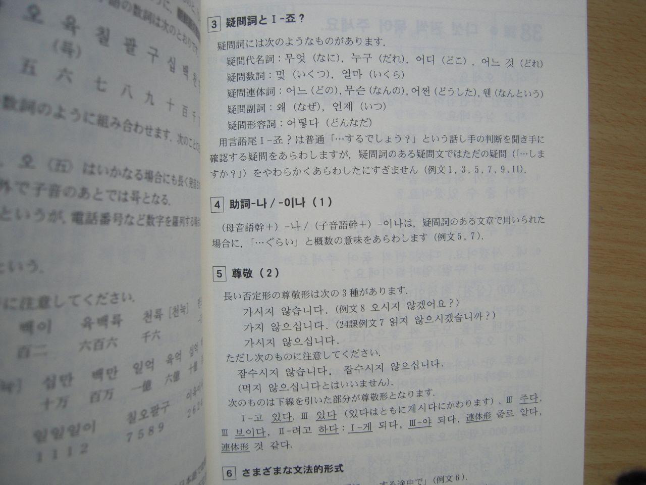 持つべきものは詳しい参考書(9月12日)_c0059093_1633486.jpg