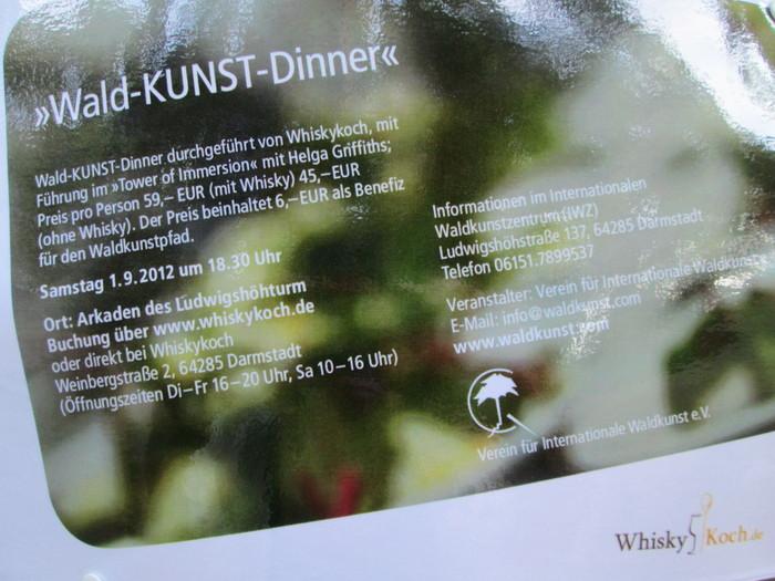 ダルムシュタット165−WALD  KUNST 森の展覧会2_c0100195_4274541.jpg