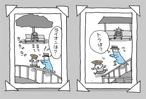 d0175401_19504521.jpg