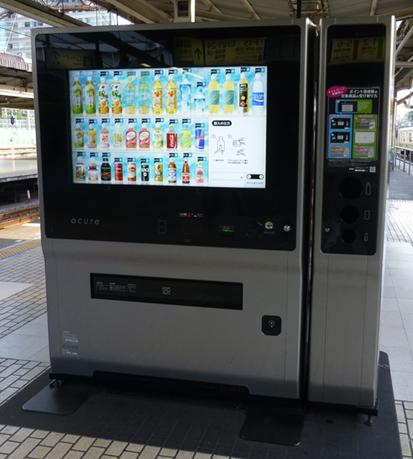東京旅1/4 吉祥寺_e0022403_111251.jpg