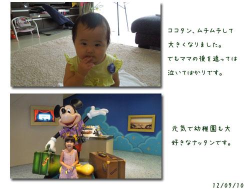 c0051105_1711593.jpg