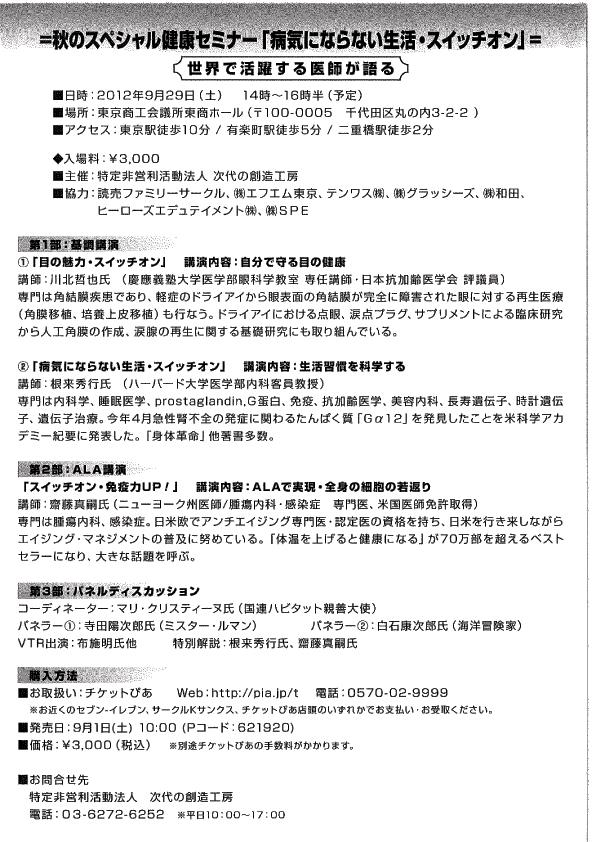 お知らせ_d0073005_11411823.jpg