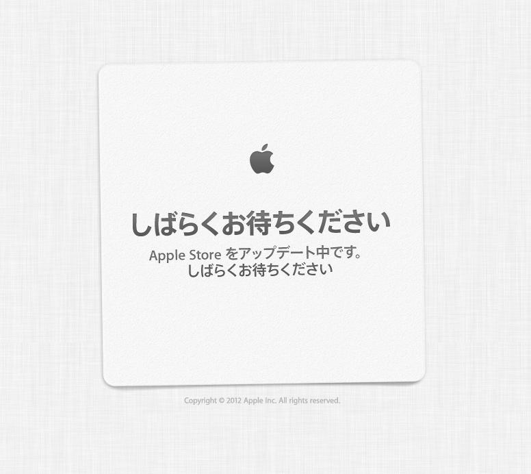 iPhone5 _d0081605_101055.png