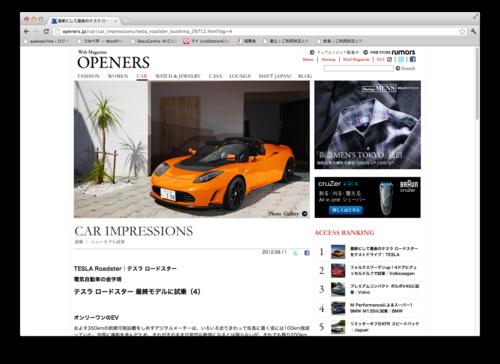 掲載情報:OPENERS magazine_f0201310_1549135.png
