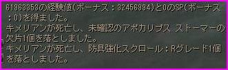 b0062614_150431.jpg