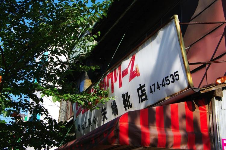 品川〜旧東海道周辺の景色1_b0053019_2219563.jpg