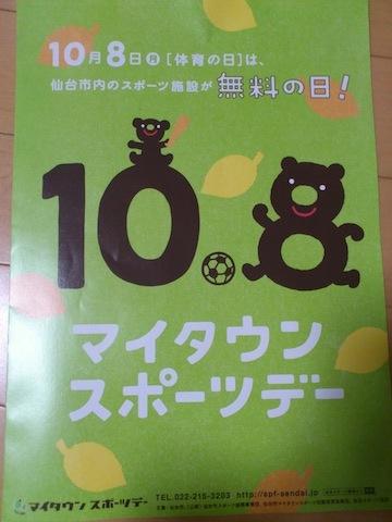 f0119119_043799.jpg