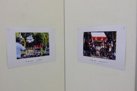 堀光美術館開館25周年記念 三木の祭り写真コンテスト _a0288226_0155349.jpg