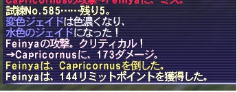 ちょっとまてやーヽ(`Д´)ノ_f0063726_16493816.jpg