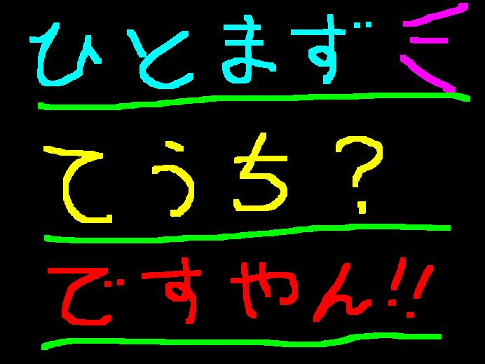 f0056935_19345830.jpg