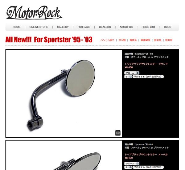 All New!!! For Sportster \'95-\'03_e0182444_19454177.jpg