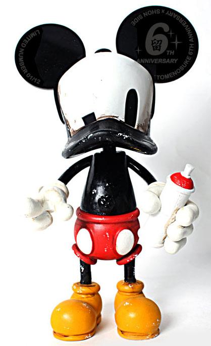 Shon\'s Cap Duck Mouse_e0118156_15475063.jpg