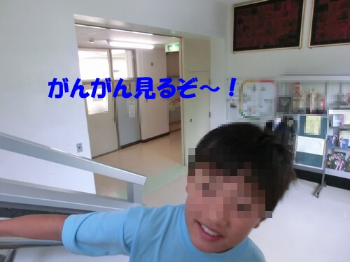 b0222559_16271560.jpg