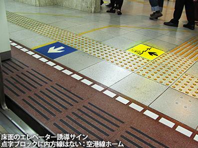 博多レポート5 福岡市地下鉄_c0167961_1820071.jpg