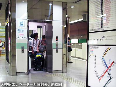 博多レポート5 福岡市地下鉄_c0167961_1821033.jpg