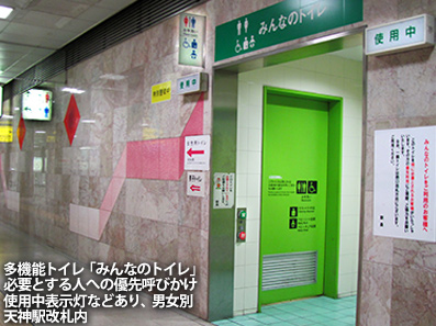博多レポート5 福岡市地下鉄_c0167961_18212999.jpg