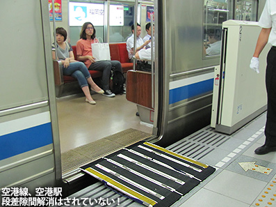 博多レポート5 福岡市地下鉄_c0167961_1825614.jpg