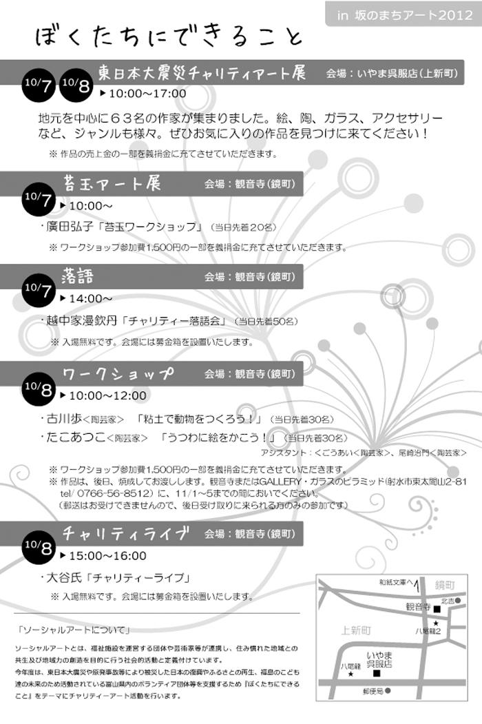 b0151262_16442733.jpg