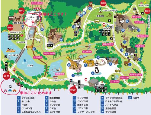 青空クラフト! 富山市ファミリーパーク_b0151262_21321354.png