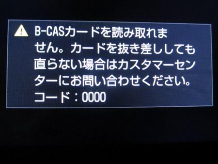 a0280278_18172637.jpg