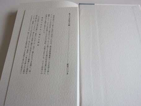 f0071480_218198.jpg