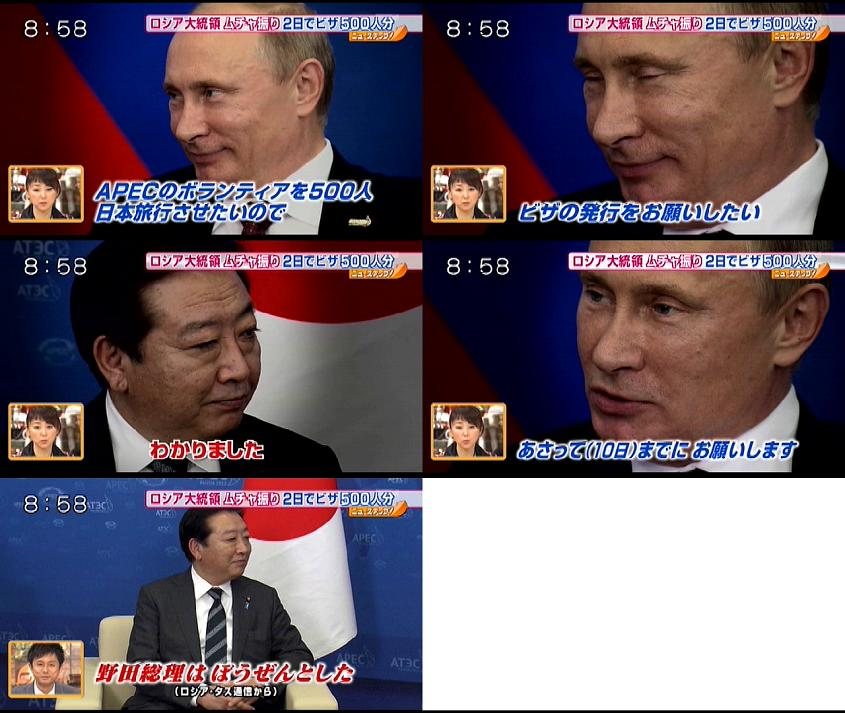 世界に恥をさらす日本の首相_d0044584_8342386.jpg