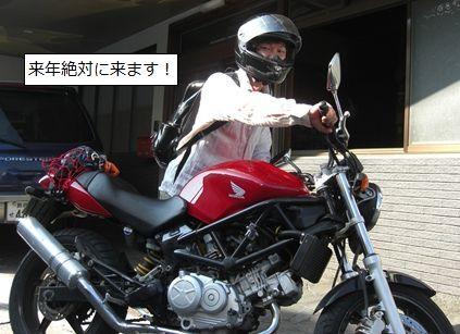 b0231886_165029.jpg
