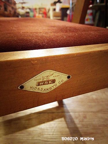 古いキツツキマーク飛騨産業の折りたたみ椅子_e0243096_11595164.jpg