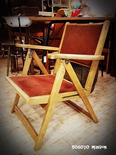 古いキツツキマーク飛騨産業の折りたたみ椅子_e0243096_1159947.jpg