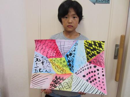 松井山手教室 ~水彩画~_f0215199_1562717.jpg